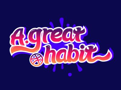 e great habit