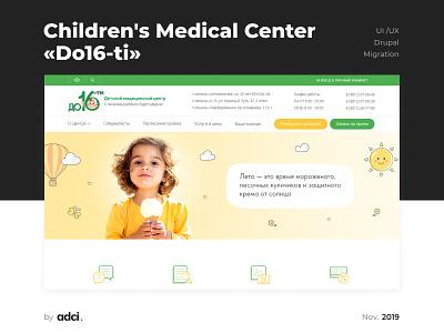 Children's Medical Center  «Do16-ti» 2020 responsive branding idenyty web design medicine medical website ui case design drupal development adci