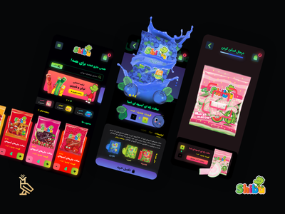 Gummy Candy Shop (Shibaba) store buy ecommerce product mobile ui app sweet dark shop candy gummy