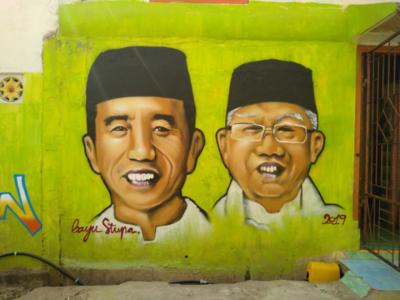 Graffiti realistic