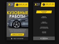 Car service website / Mobile version