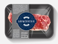 Meat packaging concept