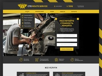 Car service website v.2