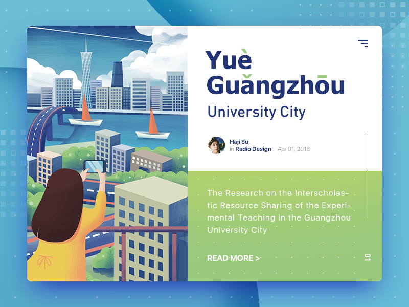 Guangzhou University City poster web graphic illustration city university guangzhou