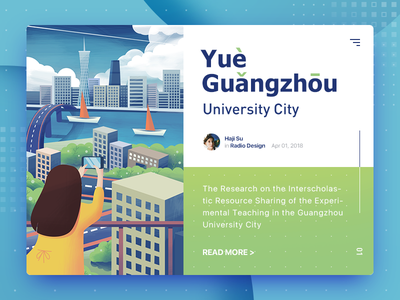 Guangzhou University City poster web graphic illustration city university guangzhou