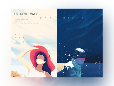 Distance woman night man illustration graphic girl distant distance day