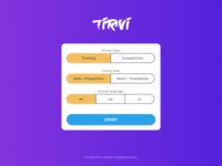Tirvi | Learn Hebrew