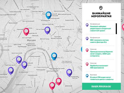 Events on map (teaser) map web form event landing list bubble teaser