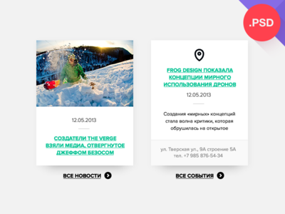 Article Cards (psd)