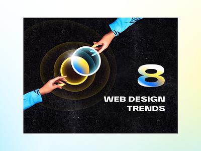 8 web design trends cover art gradient trends web cover design