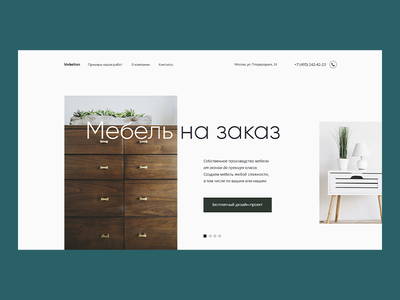 Online furniture store | Landing page photography typogaphy furniture store furniture visual design webdesign web landing page website ui photoshop