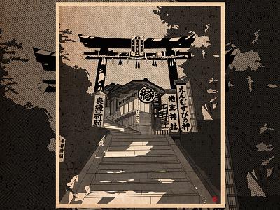 Zen vibes vibe graphic poster vintage retro illustration procreate photoshop japanese japan studiobewan bewan