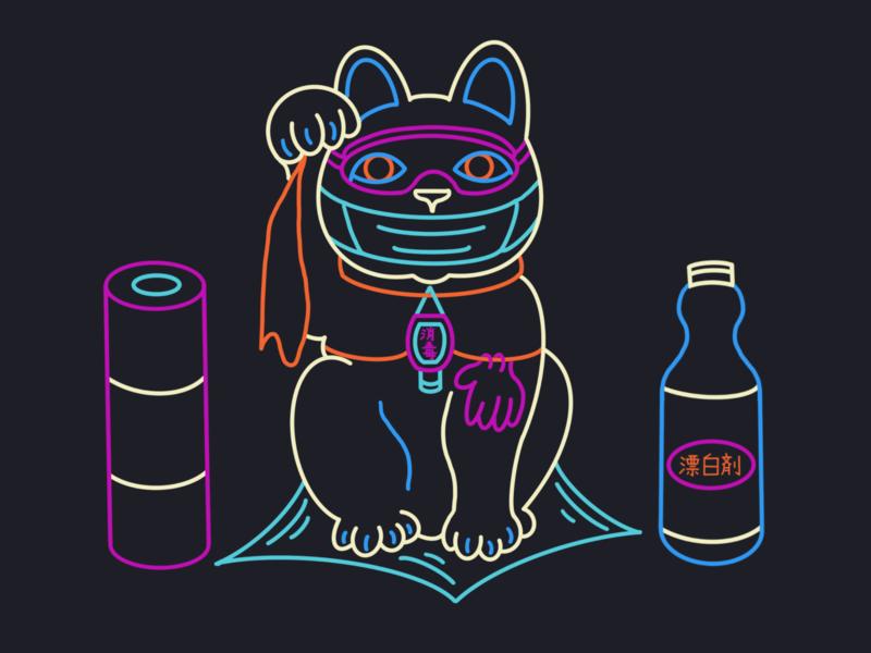 Protective and Hygienic Corona Cat Warrior