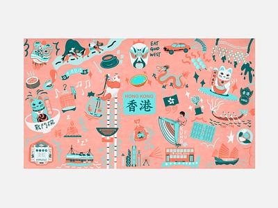 """ Hong Kong , Gone but not forgotten "" Illustration 1 illustrator illustrators hk vibes hong kong vibes hk hkg hong kong procreate art procreate illustrations procreate illustration procreate app procreate 5 procreate digital illustrations digital illustration illustrations illustration"