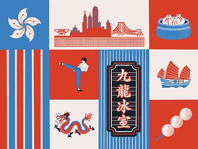 """"""" Back To 90s """" Hong Kong Grid Illustration 1 hong kong illustrations hkg hk hong kong procreate illustrators procreate illustrations procreate 5 procreate illustrators illustrator digital illustrations digital illustration illustrations illustration"""
