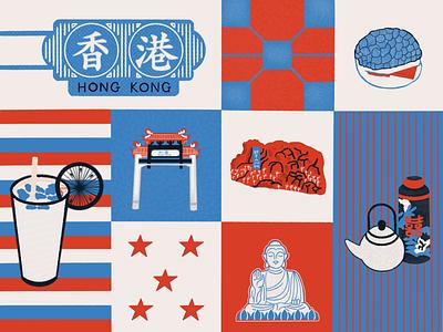 """"""" Back To 90s """" Hong Kong Grid Illustration 2 hong kong illustrations hong kong illustration hk hkg hong kong procreate illustrators procreate illustration procreate 5 procreate artists illustrator illustrators digital illustrations digital illustration illustrations illustration"""
