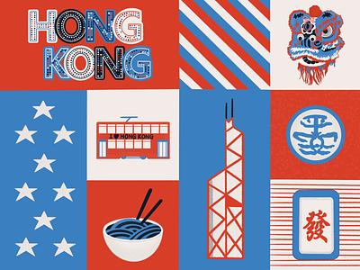 """"""" Back To 90s """" Hong Kong Grid Illustration 3 hk hkg hong kong hong kong illustration procreate illustrations procreate illustration procreate app procreate 5 procreate illustrators illustrator digital illustration digital illustrations illustrations illustration"""