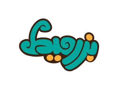 Bazrameet Logo