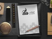 Al-Maktb Branding