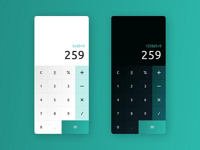 Daily UI 004 - Calculator calculator app calculator ui calculator uidesigns uidesign daily ui daily ui 004 dailyui app design ui