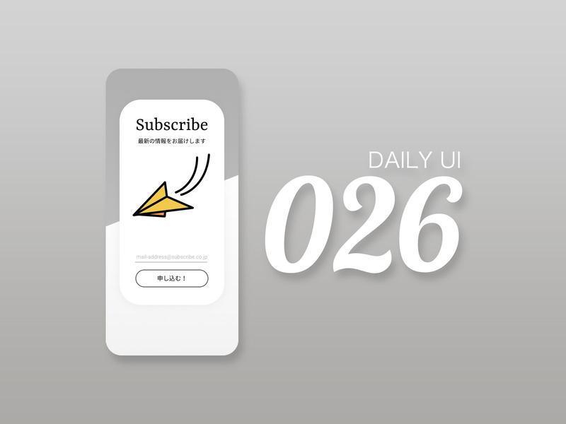 dailyUI 026 dailyui