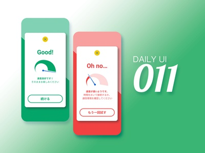 dailyUI 011