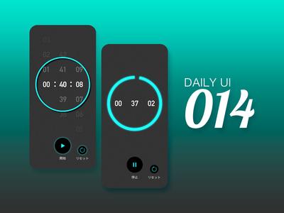 dailyUI 014