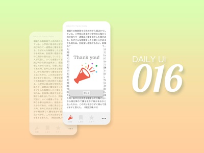 dailyUI 016