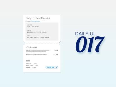 dailyUI 017