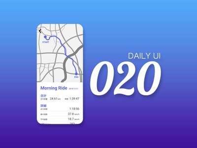 dailyUI 020