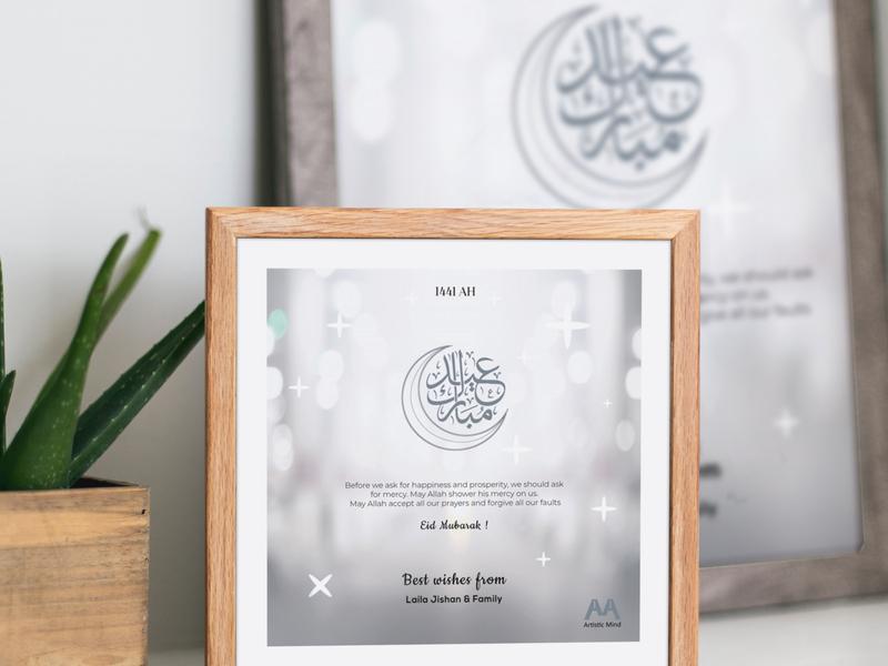 Eid Mubarak 1441 AH greeting cards greetings eidmubarak design typography