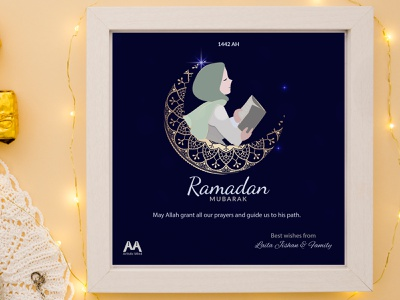 Ramadan Mubarak ! art illustration