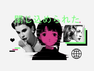 serial experiments Lain   collage serie 010