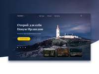Travel guide web page