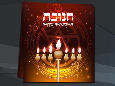 Postcards with a burning menorah. Happy Hanukkah! online my design kerengreat creative market israel jewish chanukah postcard menorah hanukkah