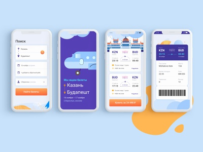 Flights app web design ui ux ticket plane illustraion booking app airports airline app airline