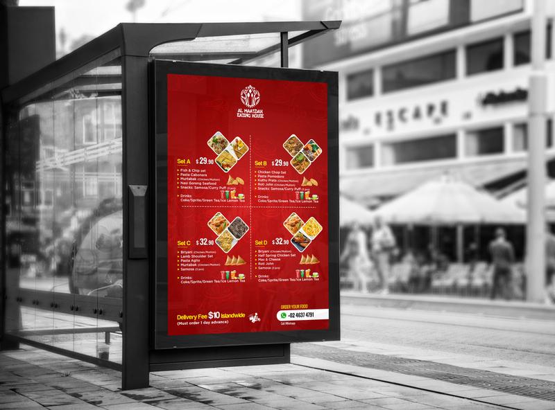 Billboard Menu al maaidah western food shop red food design branding business
