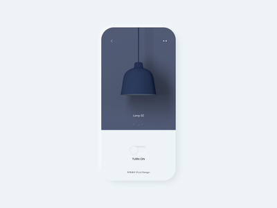 Neumorphism UI simple white blue clean smar home light lamp mobile phone neumorphism 3d