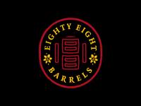88 Barrels Logotype