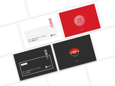 sspai.com gift card pixel giftcard
