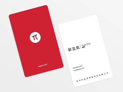 Sspai Namecard white sspai card business simple red namecard