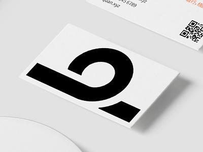 VI system branding clean minimalism round techno tech company black vi