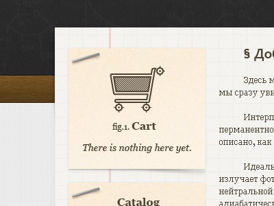 Cart blueprint by igor garybaldi dribbble working on hookah lab site this is how cart icon will look like some scientific style what do you think malvernweather Choice Image