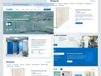Polikor Website middltone corporate web responsive company firm product page website product design uxui ux design cleanrooms service product polikor