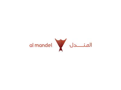 al mandel logo perfume logo arabic perfume incense perfumes