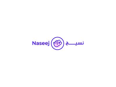 Naseej carpets hand made refugee assistant refugee assistant branding design cloud naseej logo clothes shop