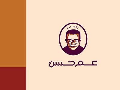 3amhassan - online supermarket brand identity logotype marketing vegetables logo branding online supermarket supermarket