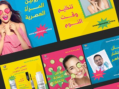 social media ads illustration social media ads post social media design