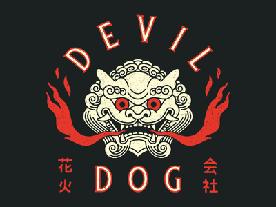 Devil Dog Fireworks kanji japanese japan retro vintage lion dragon typography type logo