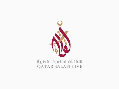 QATAR SALAFI LIVE arabic logo